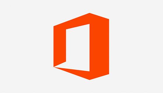 MS Office (Word, Excel) для опытных пользователей (PK019)